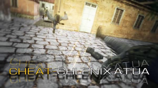 Chlenix скачать бесплатно членикс для cs 1. 6 chlenix чит для.